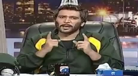 Khabarnaak on Geo News – 15th April 2016