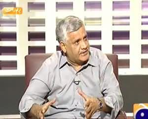 Khabarnaak on Geo News – 15th June 2013