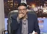 Khabarnaak on Geo News – 16th April 2016