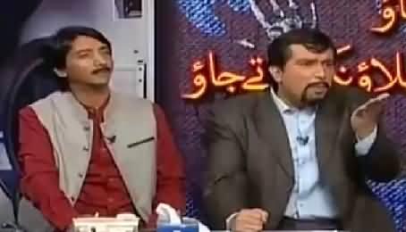Khabarnaak on Geo News – 20th March 2016