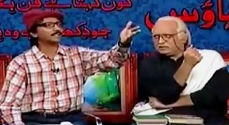 Khabarnaak on Geo News – 25th March 2016