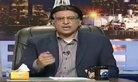 Khabarnaak on Geo News – 26th March 2016