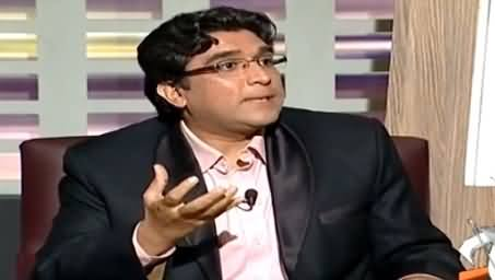 Khabarnaak (Muhammad Ali Mir Special, The King of Dummies) – 27th March 2015