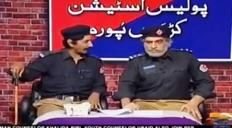 Khabarnaak on Geo News - 29th May 2016