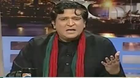 Khabarnaak on Geo News – 4th February 2016