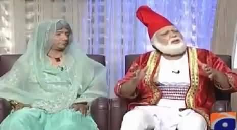 Khabarnaak (Mirza Ghalib Dummy) – 8th January 2016