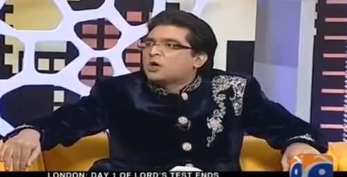 Khabarnaak on Geo News (Bilawal Zardari Dummy) - 14th July 2016