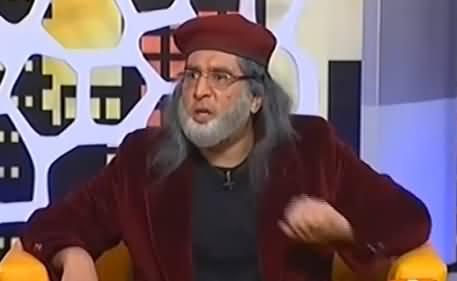 Khabarnaak on Geo News (Comedy Show) - 10th February 2017