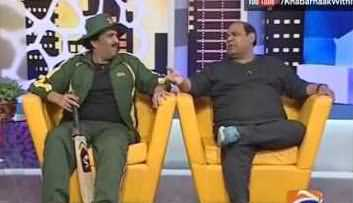 Khabarnaak on Geo News (Comedy Show) - 12th February 2017