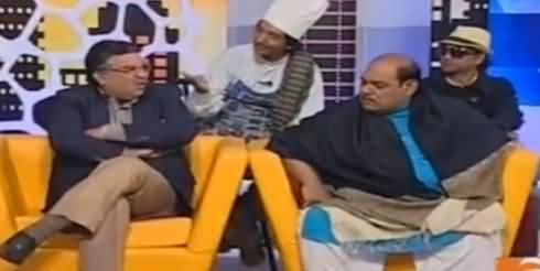 Khabarnaak on Geo News (Comedy Show) - 12th January 2017