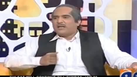 Khabarnaak on Geo News (Comedy Show) - 14th January 2017
