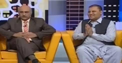 Khabarnaak on Geo News (Comedy Show) – 17th November 2016