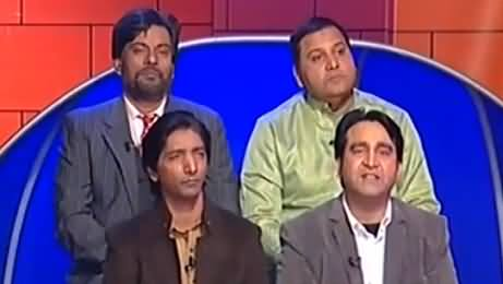 Khabarnaak on Geo News (Comedy Show) - 19th January 2017