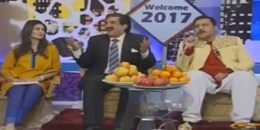 Khabarnaak on Geo News (Comedy Show) - 1st January 2017