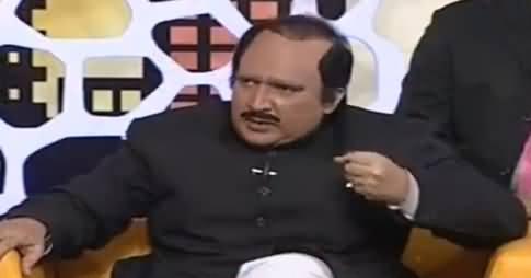 khabarnaak on Geo News (Comedy Show) - 21st January 2017