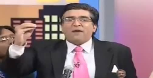 Khabarnaak on Geo News (Comedy Show) - 28th January 2017