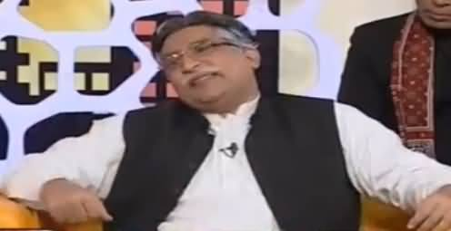 Khabarnaak on Geo News (Comedy Show) - 29th January 2017