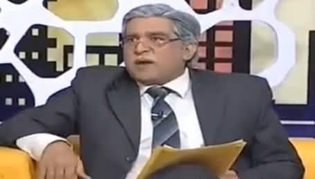 Khabarnaak on Geo News (Comedy Show) – 30th October 2016