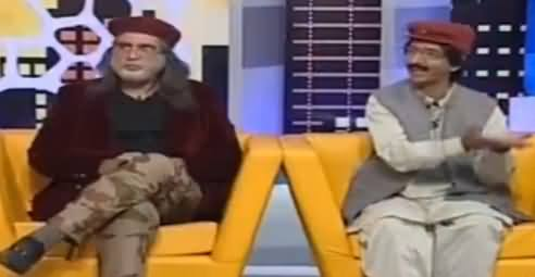 Khabarnaak on Geo News (Comedy Show) - 4th December 2016