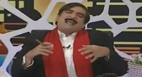 Khabarnaak on Geo News (Comedy Show) – 4th November 2016