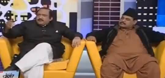Khabarnaak on Geo News (Comedy Show) - 5th February 2017