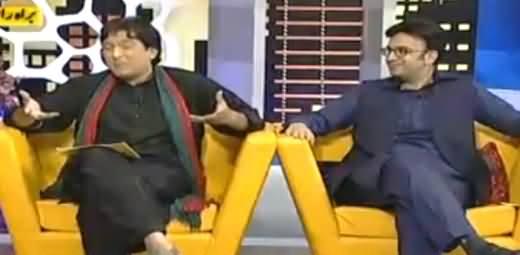 Khabarnaak on Geo News (Comedy Show) - 7th August 2016
