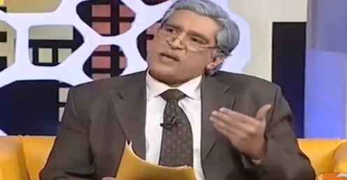 Khabarnaak on Geo News (Comedy Show) - 9th September 2016