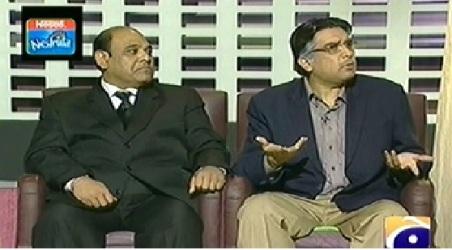 Khabarnaak (Pervez Musharraf Dummy) – 23rd February 2014