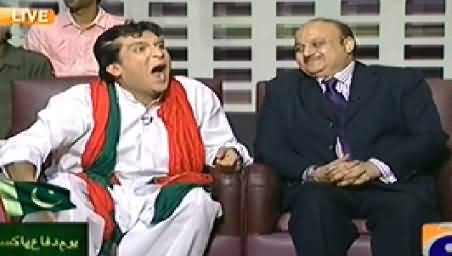 Khabarnaak (PTI Chairman Imran Khan Dummy) - 6th September 2014