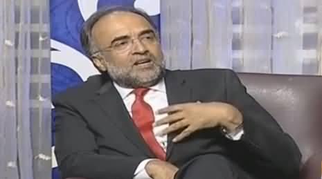 Khabarnaak (Qamar Zaman Kaira) – 28th April 2016