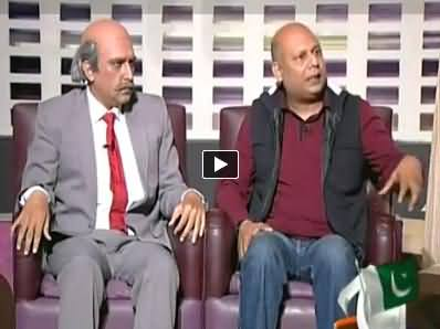 Khabarnaak REPEAT (Khursheed Shah Dummy & Haris Khalil) – 26th October 2014
