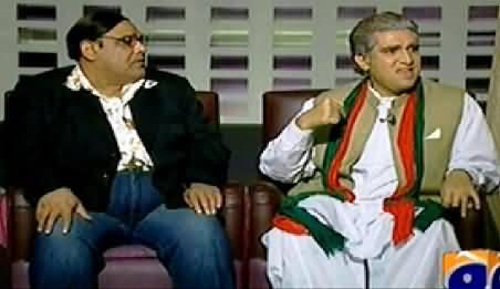 Khabarnaak (Shah Mehmood Qureshi Dummy) – 5th February 2015
