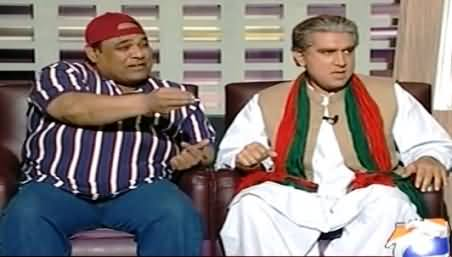 Khabarnaak (Shah Mehmood Qureshi's Dummy) – 18th April 2015
