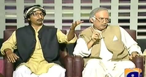 Khabarnaak (Shahbaz Sharif Dummy) – 21st June 2014
