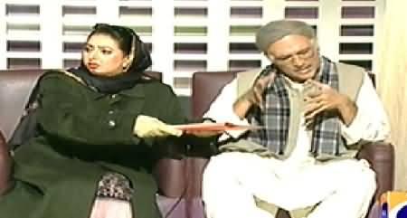 Khabarnaak (Shahbaz Sharif Dummy) – 25th January 2014