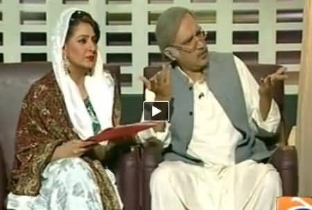 Khabarnaak (Shahbaz Sharif Dummy) - 8th March 2014