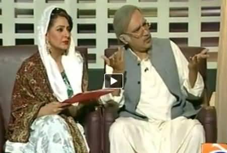 Khabarnaak (Shahbaz Sharif Dummy) - 8th March 2014
