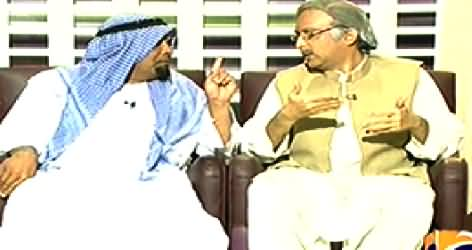 Khabarnaak (Shahbaz Sharif Dummy with Arab) – 8th February 2014