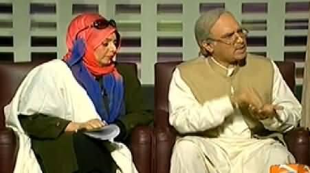 Khabarnaak (Shahbaz Sharif Dummy with Tarjuman Begum) – 8th January 2015