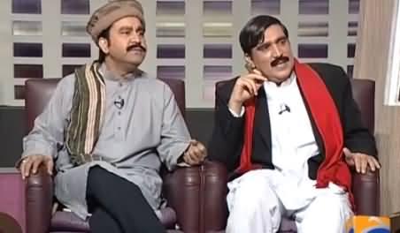 Khabarnaak (Sheikh Rasheed Dummy) -28th November 2015