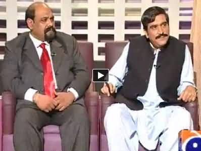 Khabarnaak (Sheikh Rasheed Dummy and his Political Promoter) – 20th September 2013