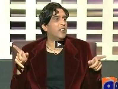 Khabarnaak (Shoaib Akhtar Dummy) – 4th April 2014