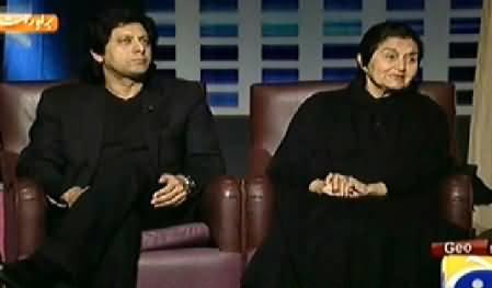 Khabarnaak Special (Jawad Ahmad & Justice (R) Nasira Javed) – 19th December 2014