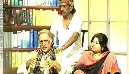 Khabarnaak Special Part 2 (Shahbaz Sharif Dummy) – 17th November 2013