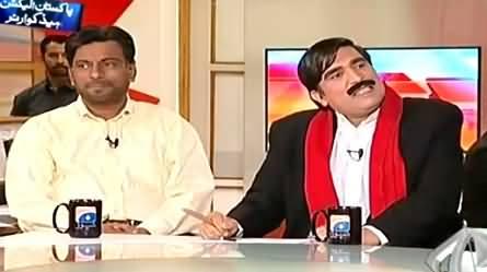 Khabarnaak Special (Sheikh Rasheed Dummy) – 30th May 2015