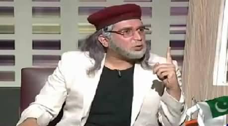 Khabarnaak (Zaid Hamid Dummy) – 30th August 2015