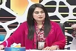 Khabarnak (Comedy Show) – 16th May 2019