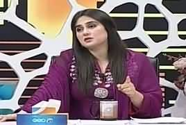 Khabarnak (Comedy Show) – 17th May 2019