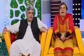 Khabarnak (Comedy Show) – 18th August 2017
