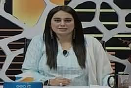 Khabarnak (Comedy Show) – 23rd May 2019